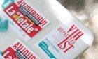 Journée mondiale de lutte contre le SIDA : avant, pendant, après, AREMEDIA s'engage