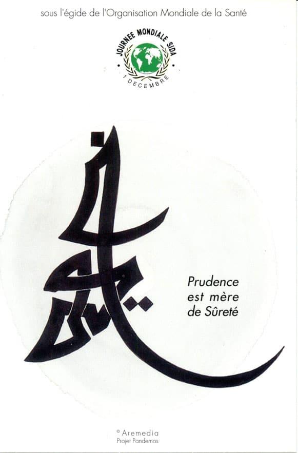 Journée Mondiale Sida 1993